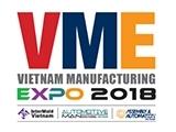 越南制造业博览会